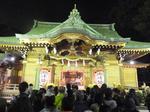 081−花畑大鷲神社.jpg