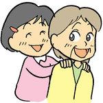 104−おばあさんと孫.jpg
