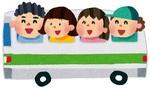 117-バス遠足.jpg